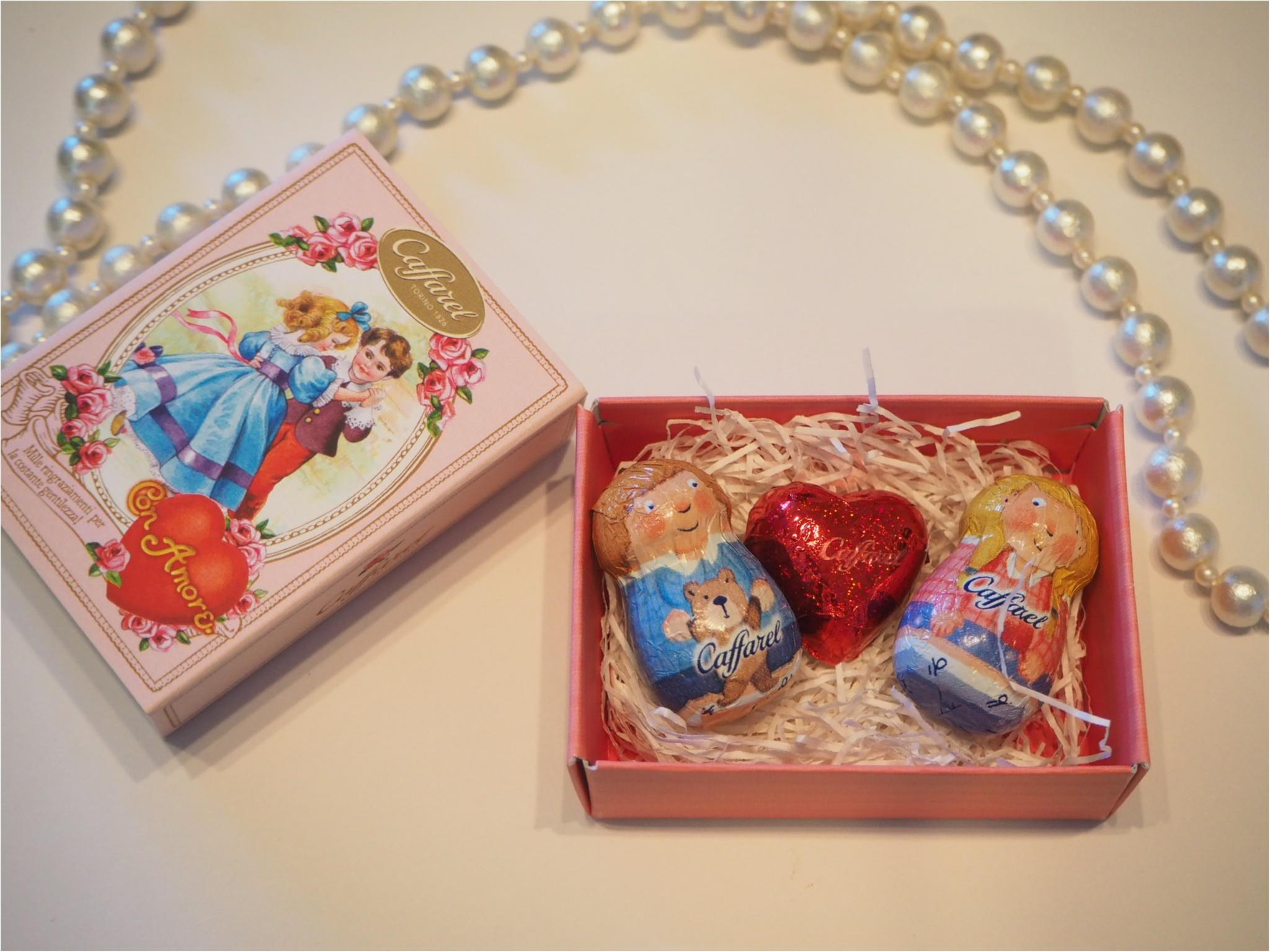 【バレンタインデー直前】今欲しいのは500円台で買えるお手軽ご褒美チョコ!_6