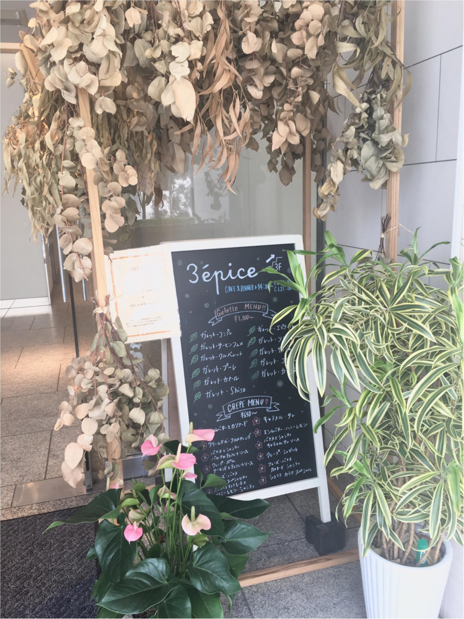 絶対行きたい!《神戸》話題のドライフラワーがかわいいカフェ2選♡_1