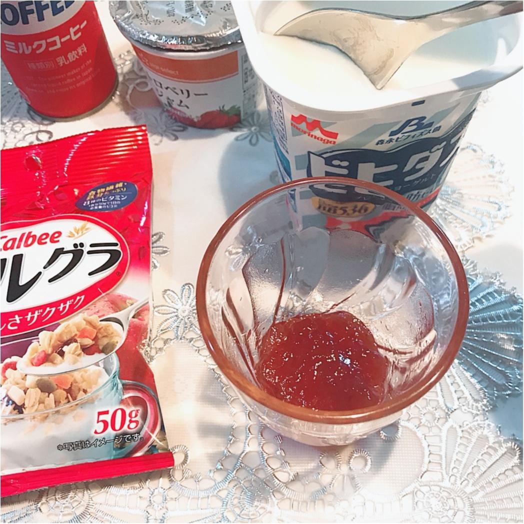 秒速ヘルシー朝ごはん♡おしゃれ女子が喜ぶ3層グラデの簡単アレンジレシピ_4