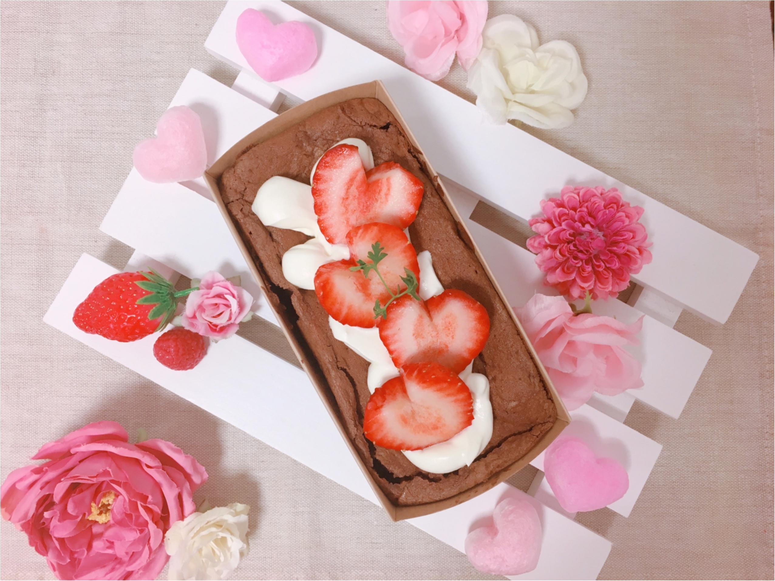 ABCクッキングのキッチンが借りられる【Whip(ホイップ)】でチョコケーキ作り♪_8