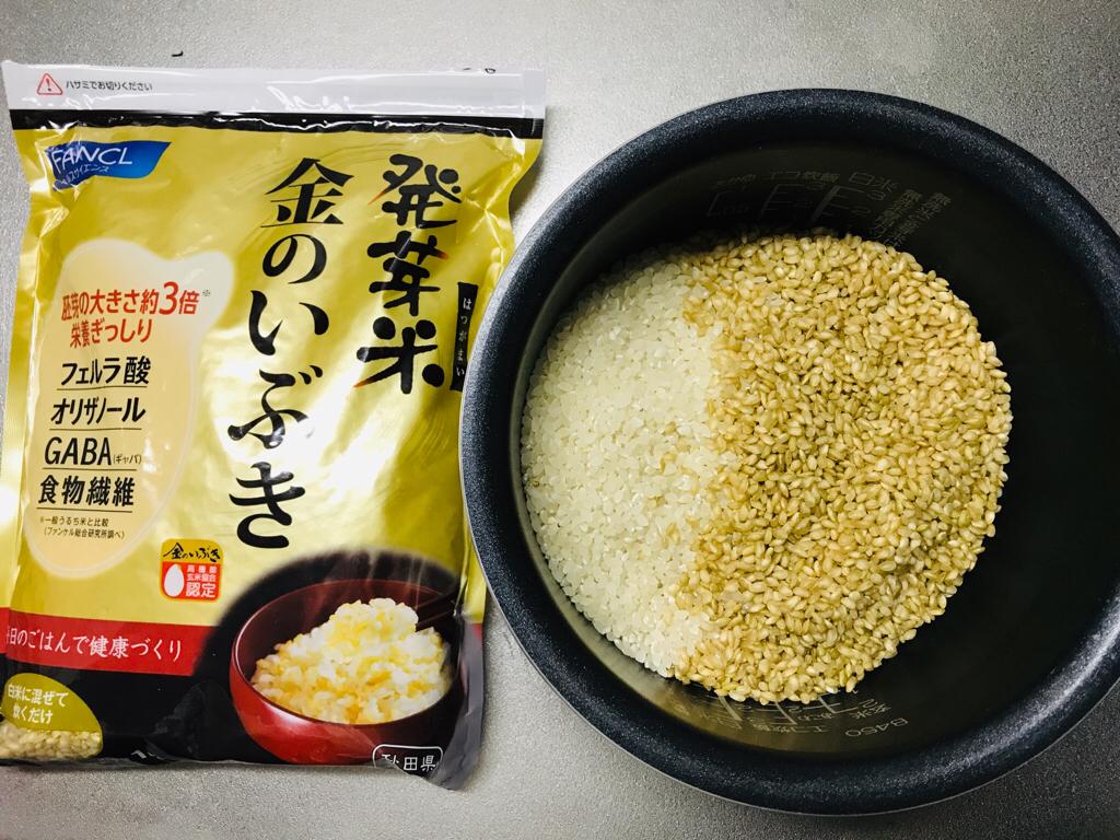 美活・健活はお米から!手軽に美味しい玄米ご飯が炊ける【金のいぶき】がおすすめ★_2