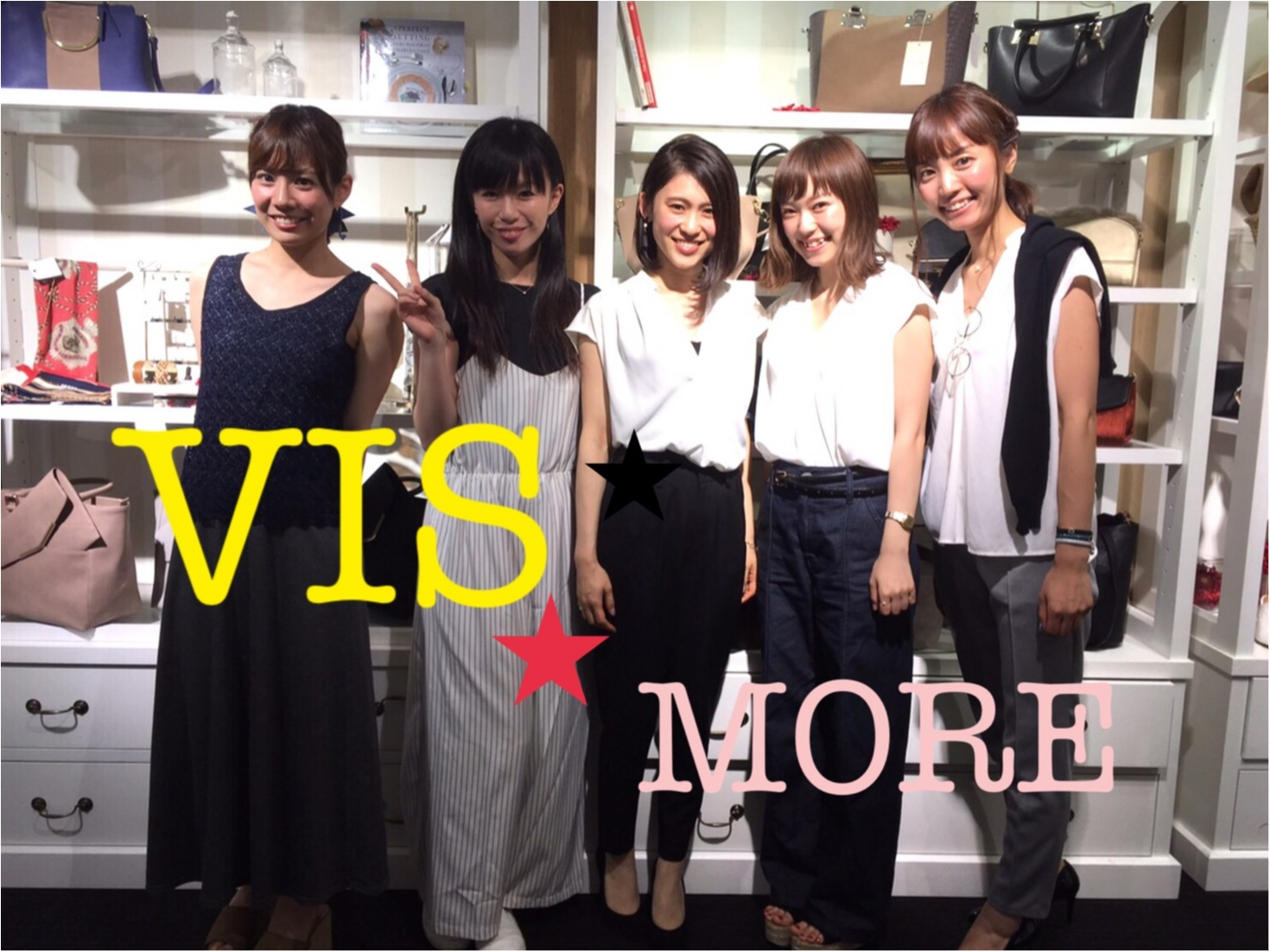 ★VIS 座談会に参加 ×VISコーデ 3姉妹にご注目☺︎_2