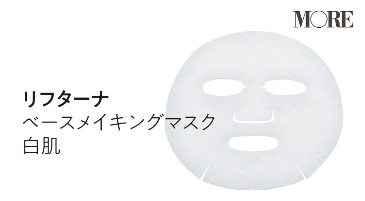 美プロの推し「シートマスク」記事Photo Gallery_1_2