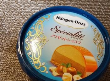 【キラキラかわいい贅沢なハーゲンダッツ】ノワゼットショコラの美味しさにうっとり~!!!