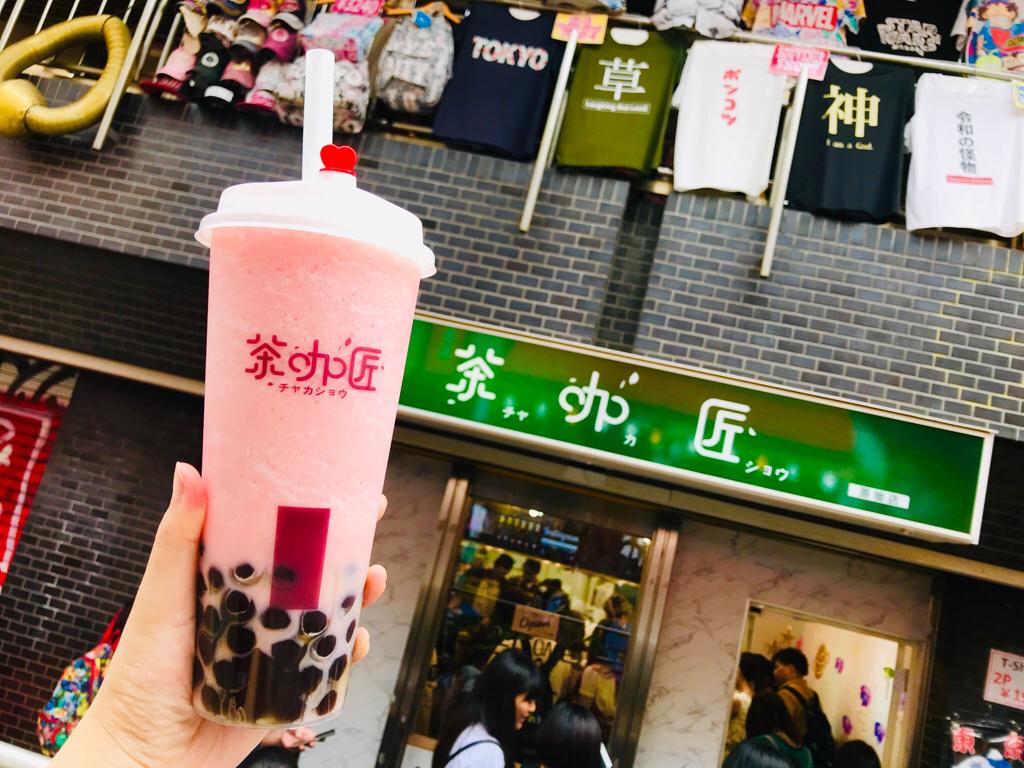 【茶加匠】今夏はスムージータピオカが人気沸騰!《スイカスムージータピオカ》が美味しすぎる♡_4