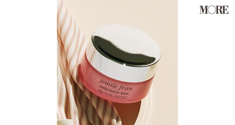 美髪の秘訣は夜にあり! くせ・うねり、乾燥ダメージなどを防ぐ「夜の集中補修ヘアケア」6選_4