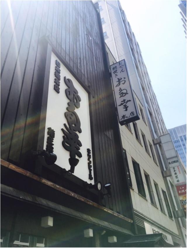 【日本橋名物】とうめし。って知ってる?〜ご飯×豆腐がなんでこんなに美味しいの〜 _4
