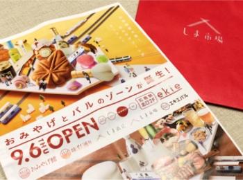 本日9/6《ekie 〜駅ナカ×バル〜》がオープン!広島初出店のお店から肉好き女子を満足させるお店3選♡