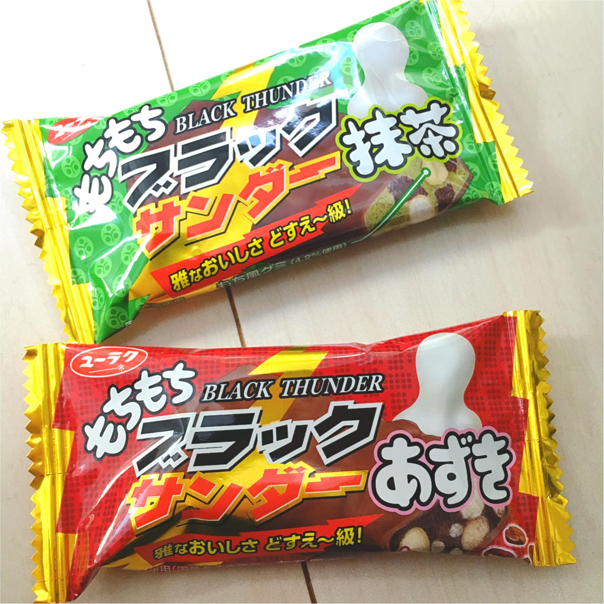 【コンビニ限定チョコ!】定番ブランドの《今だけ限定》が大人気って噂❤️_2