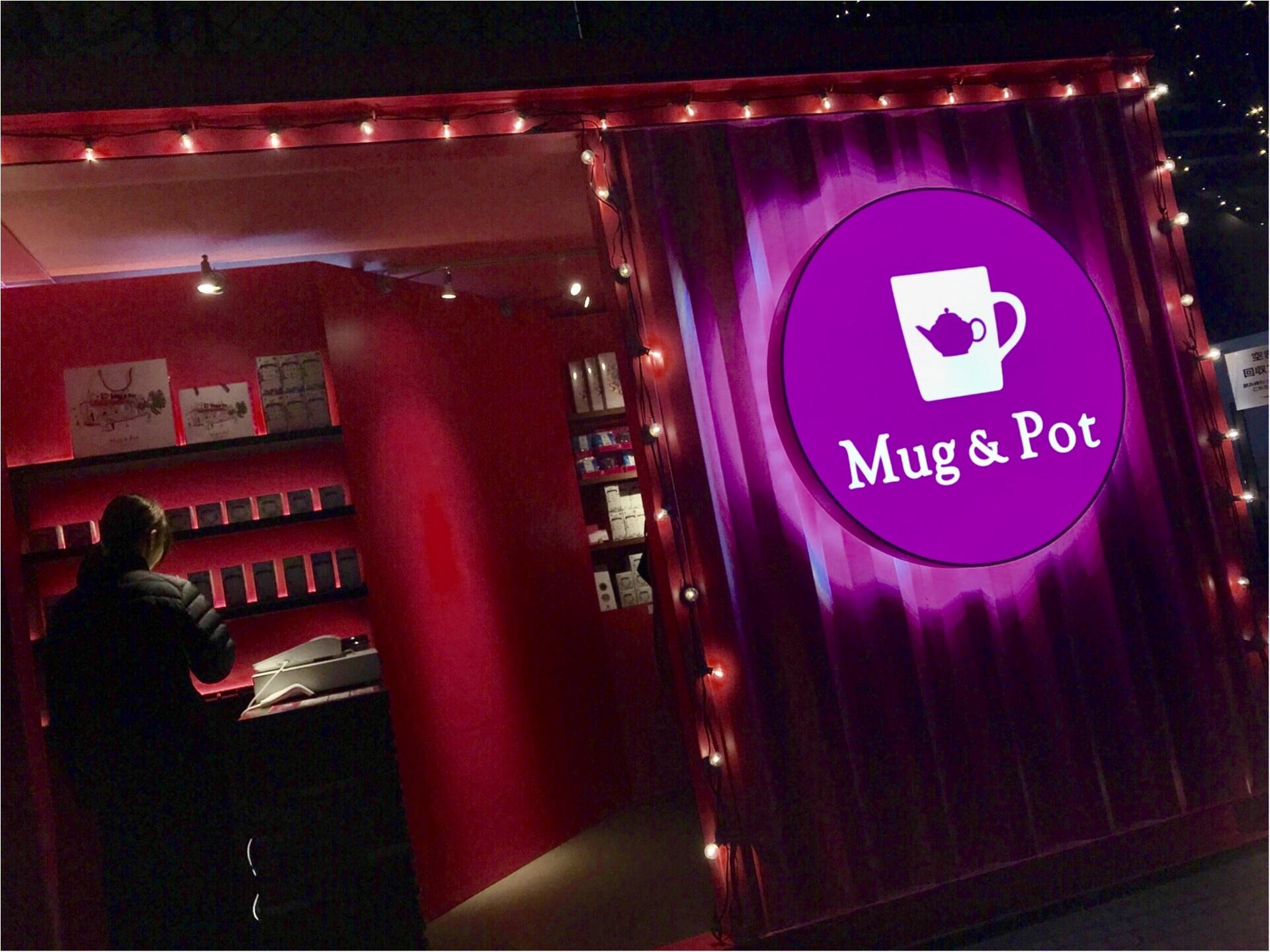 【Mug&Pot】クリスマス限定!映え度抜群❤︎台湾茶のポップアップカフェがオープン♡_2
