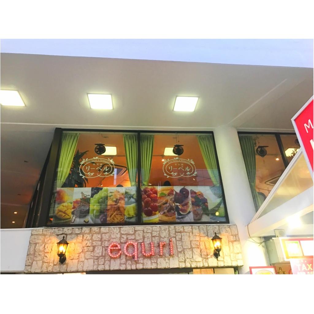 《フルーツ好きな人は要チェック!目黒&新宿の好立地に新鮮でおいし〜〜いフルーツが食べられる喫茶店が!》果実園・リーベルがキテる♡♡_1