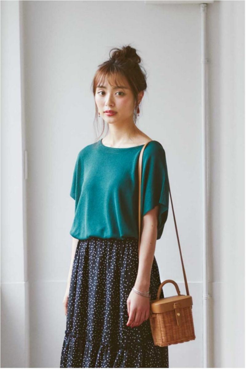 秋を感じ始める時季にぴったりな【秋色】コーデ20選  | ファッション_1_15