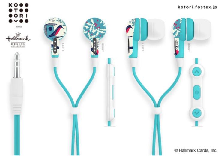 『KOTORI meets Hallmark』イヤフォン第5弾! 新デザインは酉年にちなんで鳥デザイン?_1