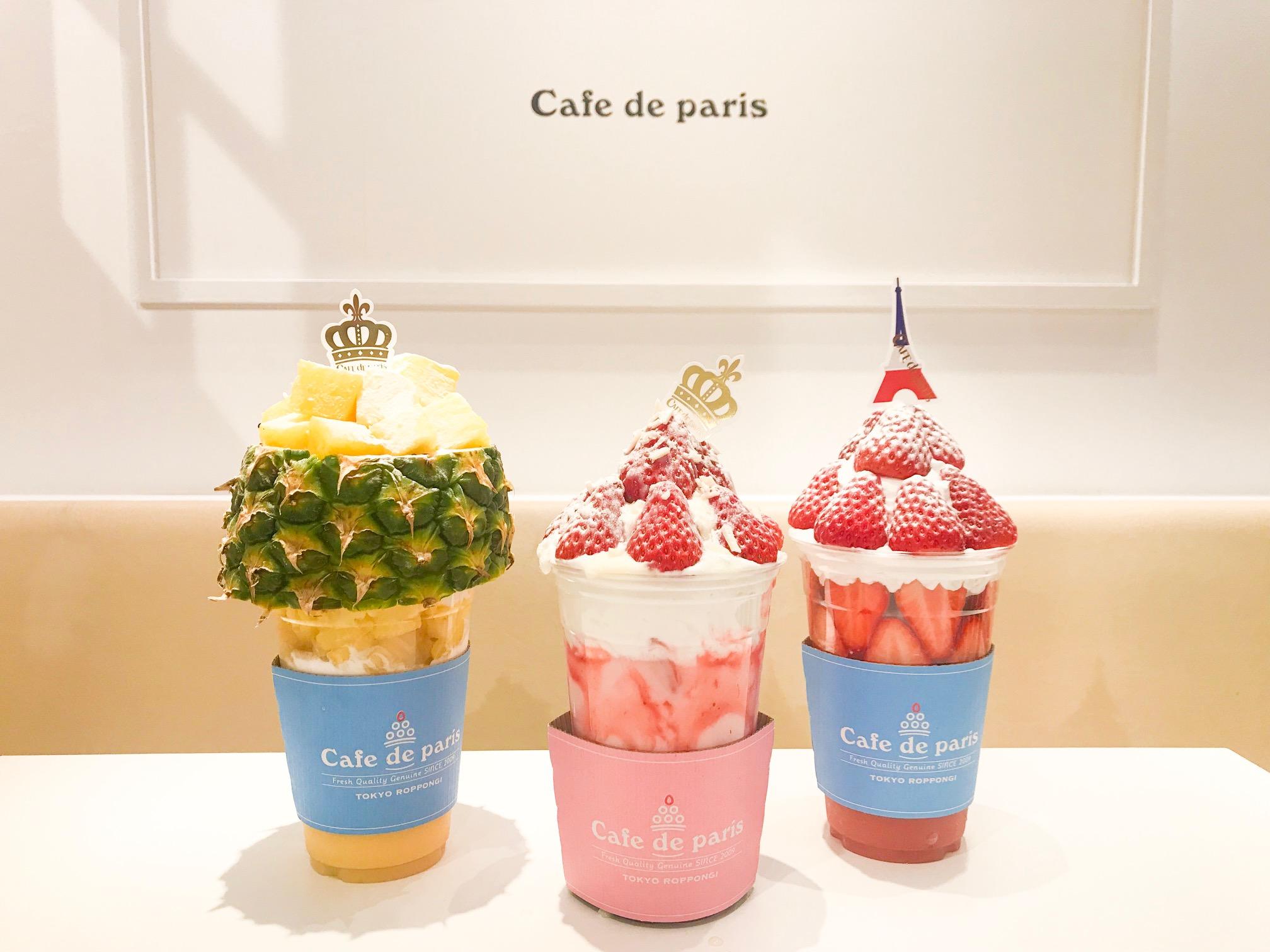韓国の大人気カフェ『カフェ ド パリ』が「六本木ヒルズ」に期間限定OPEN中。限定「ストロベリーホワイトチョコボンボン」を見逃すな♡_2