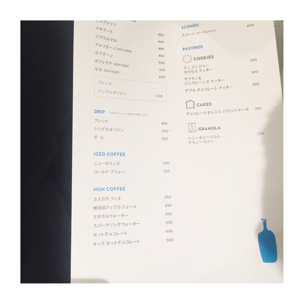 """《""""コーヒー界のアップル""""ブルーボトルコーヒーの私的おすすめポイント》お休みの日に*仕事の一服に*作業時に*_7"""