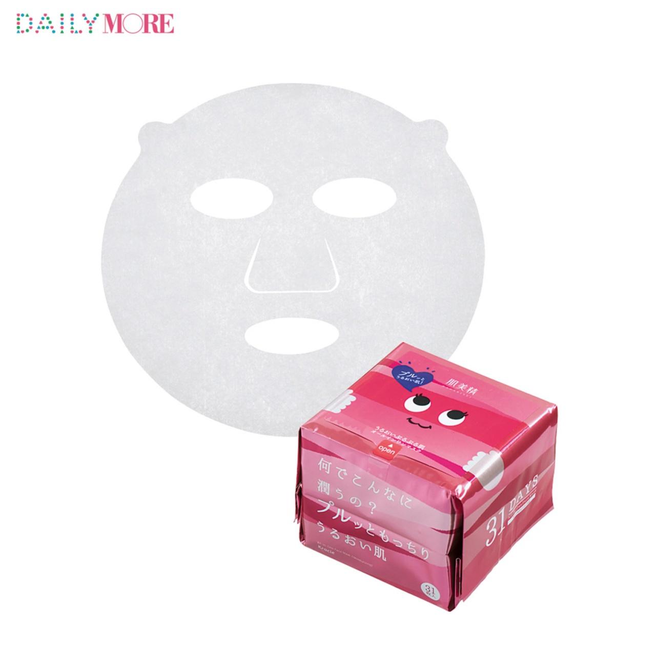 美プロが自腹買い! 肌にもお財布にも優しい「プチプラシートマスク」5選!【美女がハマる! 鬼買いパック&マスク】_1