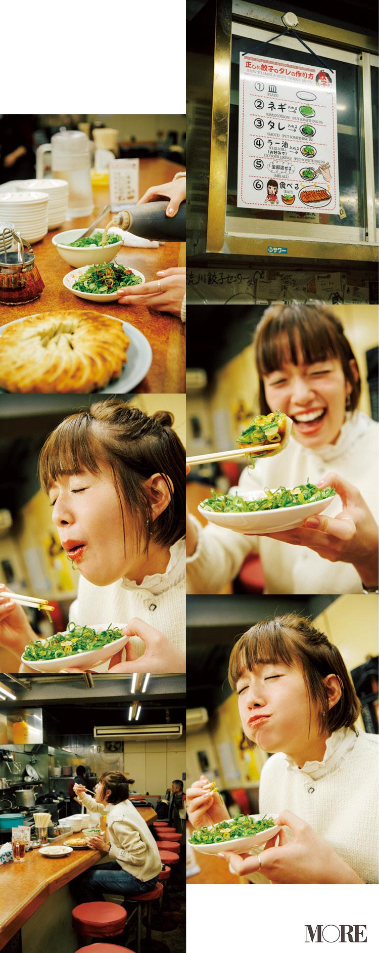 自家製のラー油とたっぷりの観音ねぎと一緒に♡ 広島『餃子センター』の「焼餃子」を食べるという幸せ♡_1