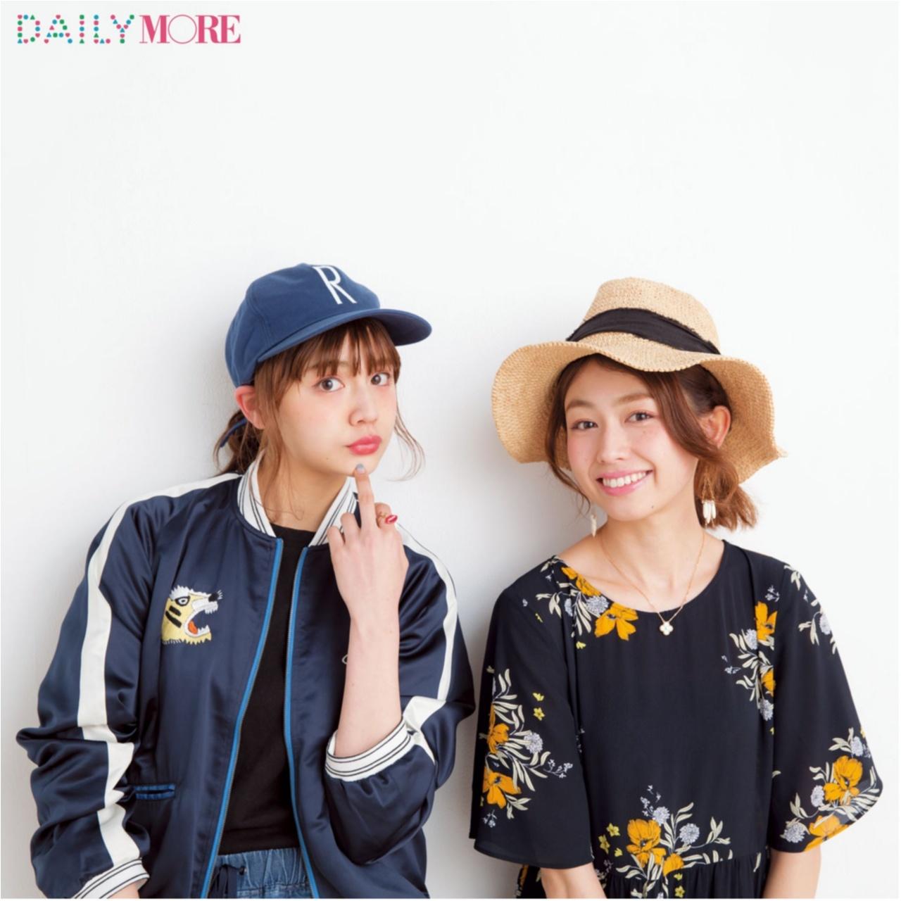 """ボディケアも日焼け止めも""""香り""""が重要♡ ビューティ人気ランキングトップ3!_1"""