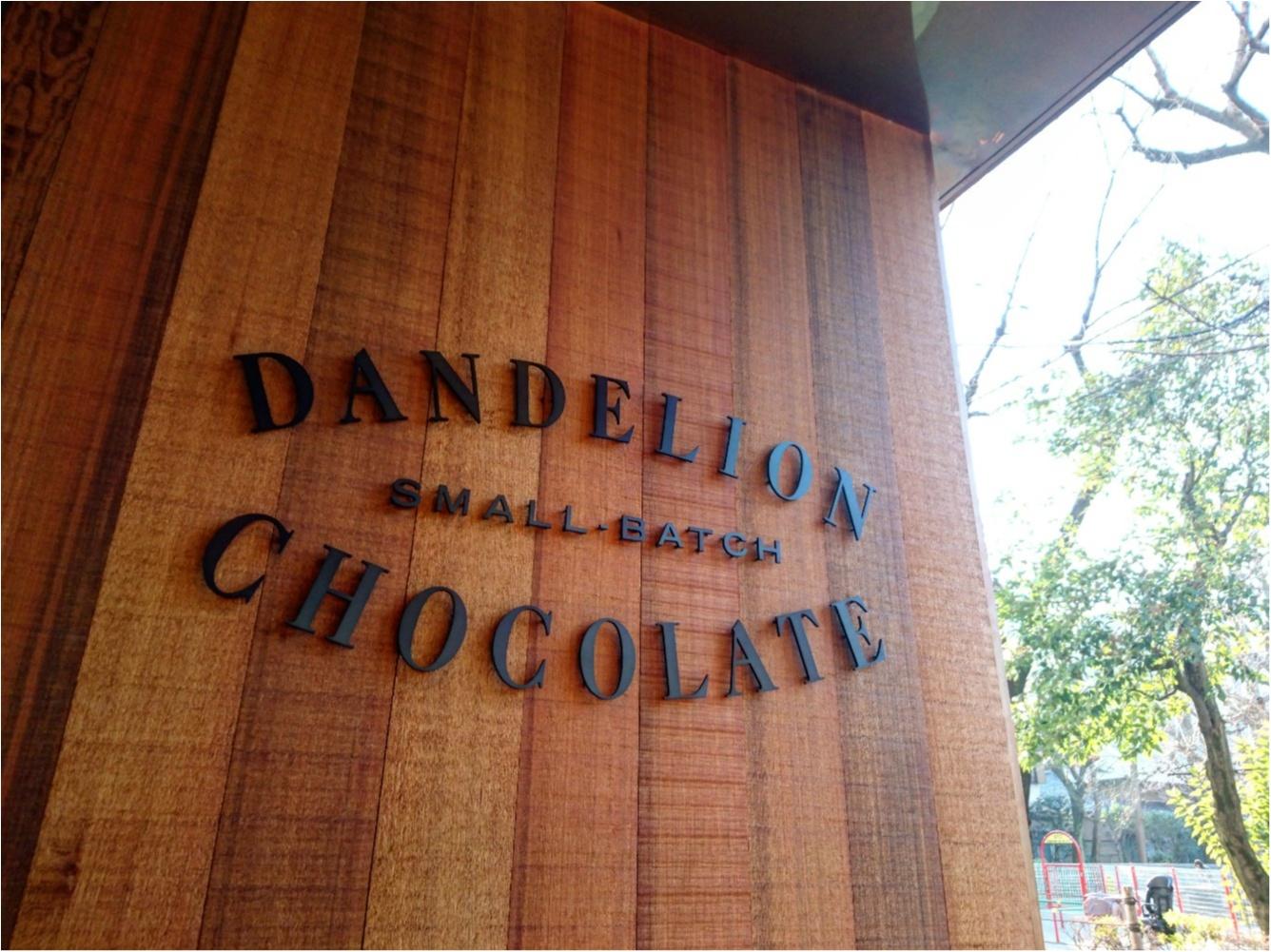 【しの散歩】バレンタイン目前!本格的なカカオ豆を楽しむなら ♪《 bean to bar チョコレート専門店 》プレゼントはもちろん、カフェの利用もおすすめ◎_7