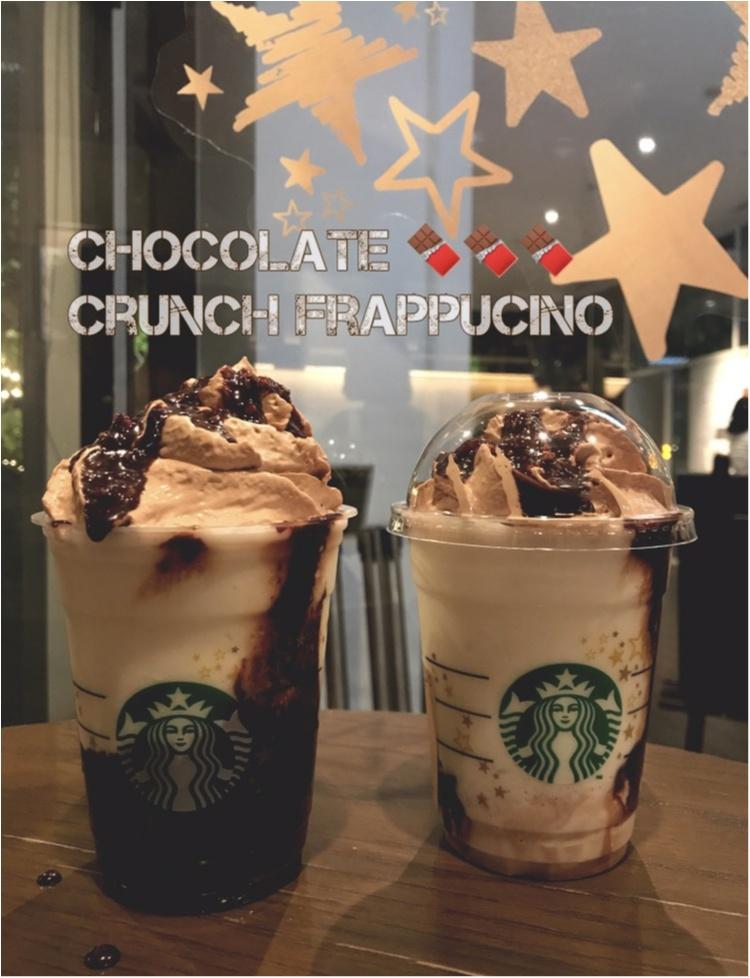 【FOOD】やっぱり美味しい♡スタバ 東急プラザ店限定 #チョコレートクランチフラペチーノ_3