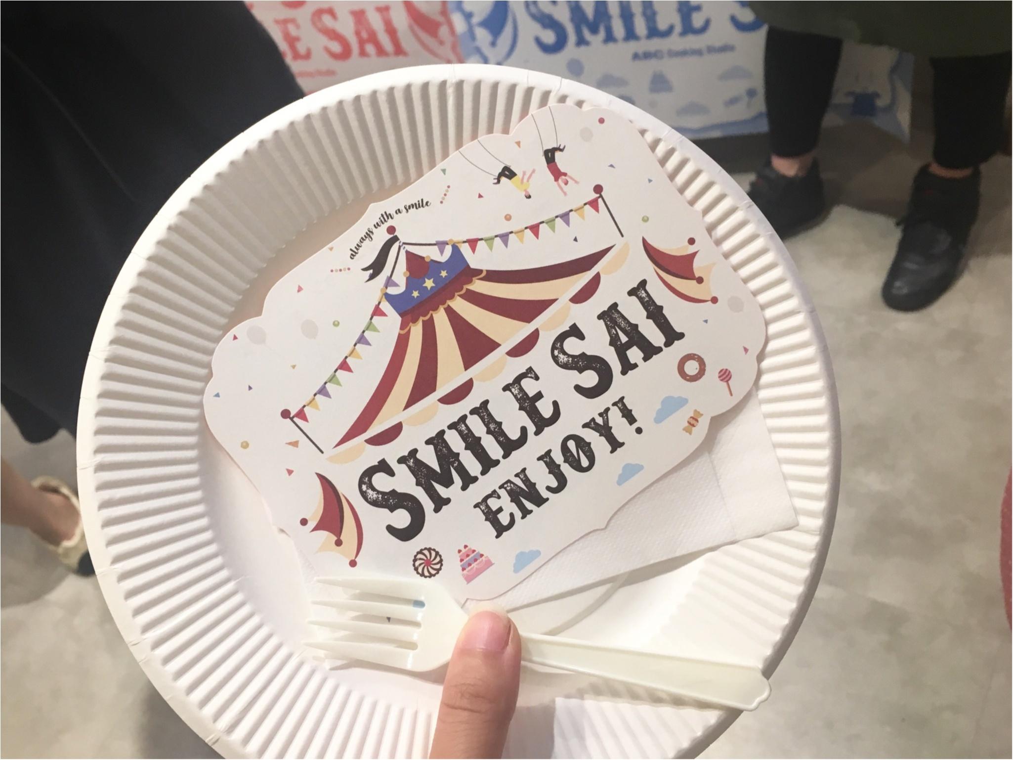 料理教室ABCクッキング食の祭典『Smile Sai』へ_1