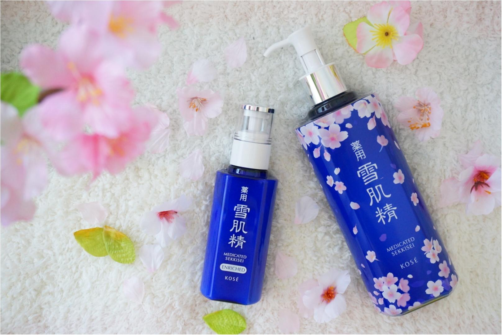 桜のパワーは美容にも◎❤️【資生堂ホワイトルーセント】は美白プラス〇〇にも効果的!_1