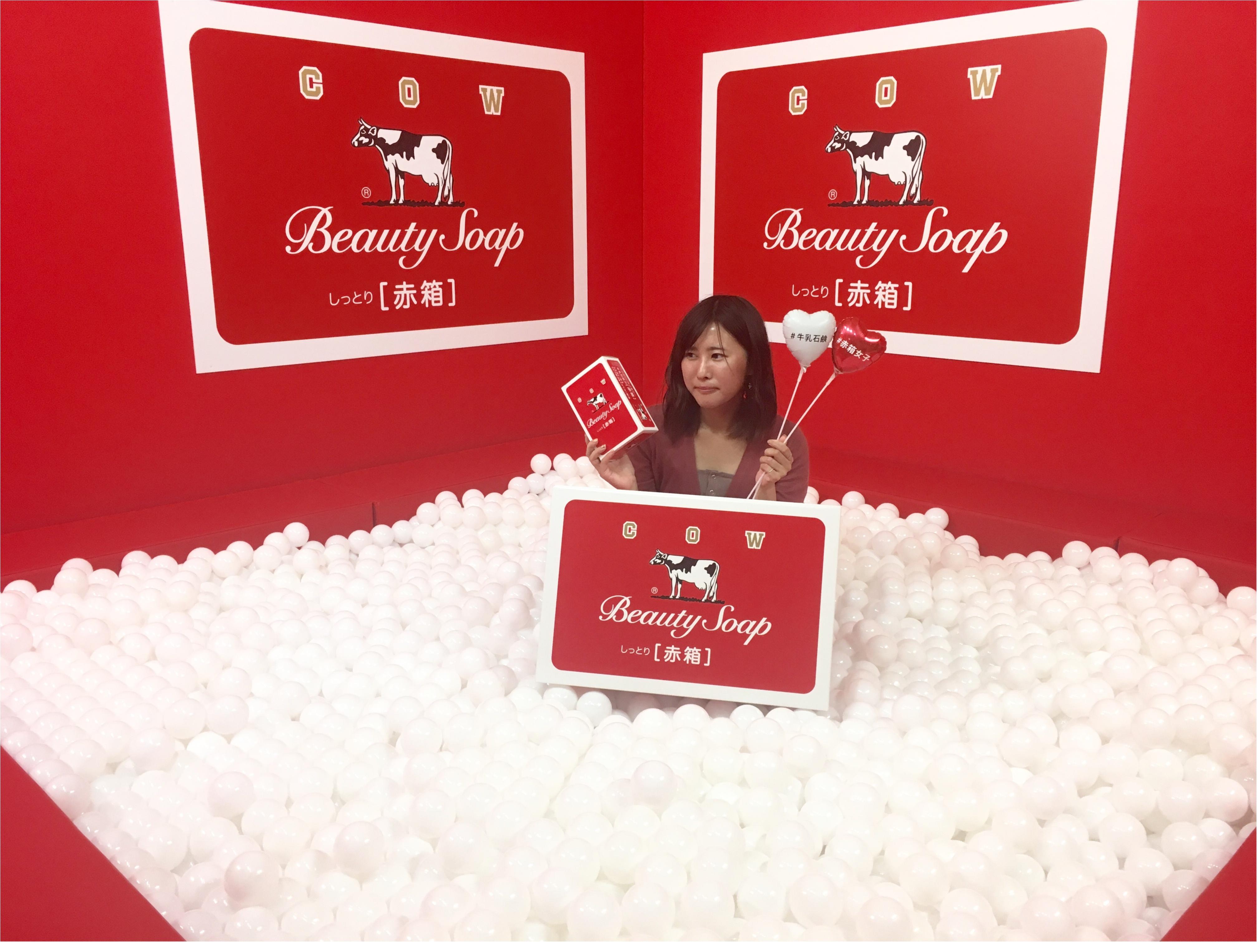《〜9/24》牛乳石鹸赤箱90周年イベントでフォトジェニックな泡体験♡_5