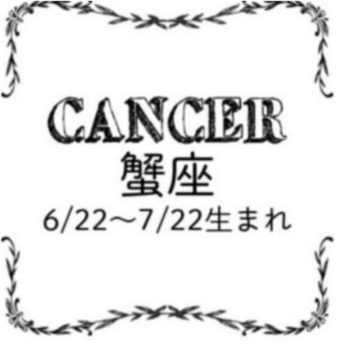 <10/26~11/27>今月のMORE HAPPY☆占い_5