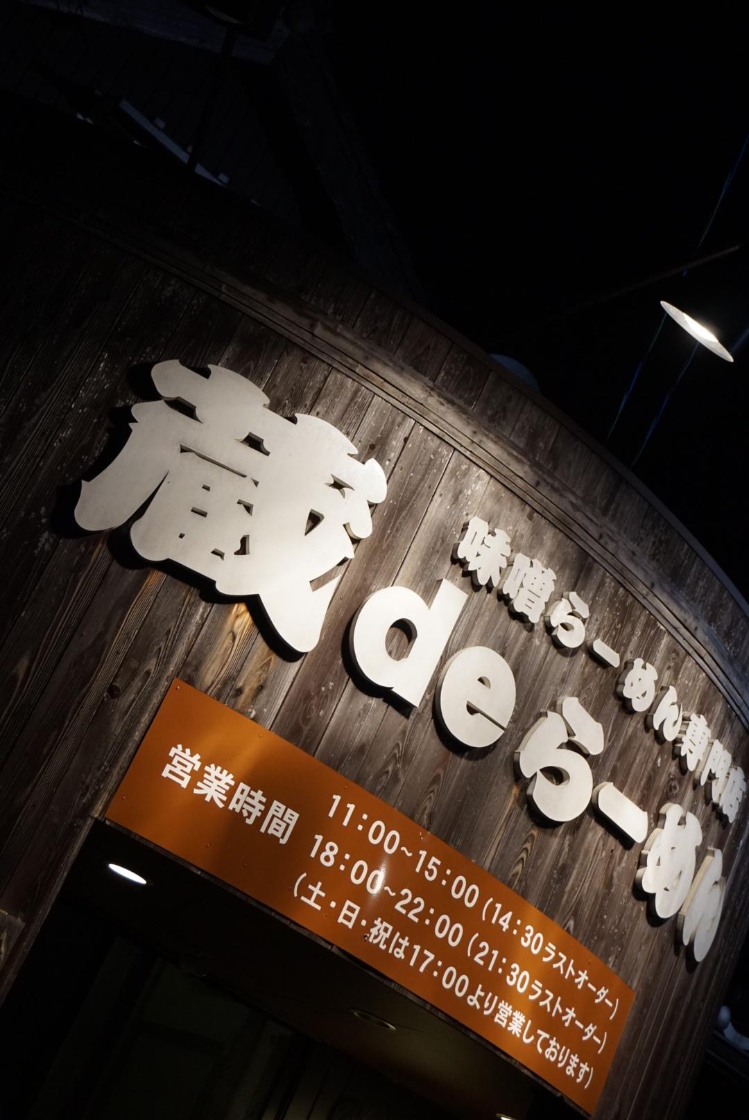 【旅行】伊勢土産買うなら♡スイーツも楽しめる老舗はここ!_6