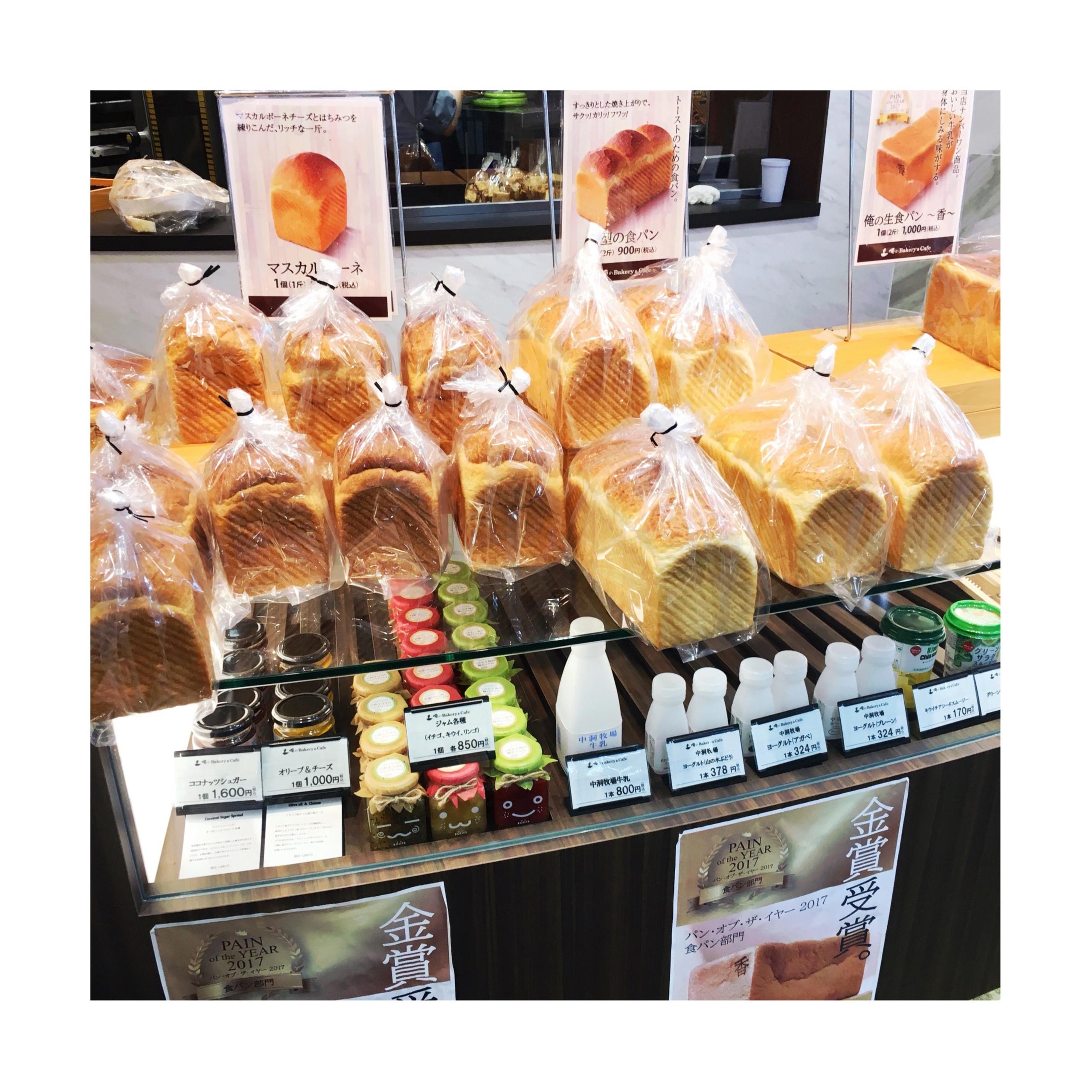 《ご当地MORE★東京》焼き上がりは1日4回!あのECHIREバターを使った【俺のBakery&Cafe】プレミアムクロワッサンがおいしすぎる❤️_2