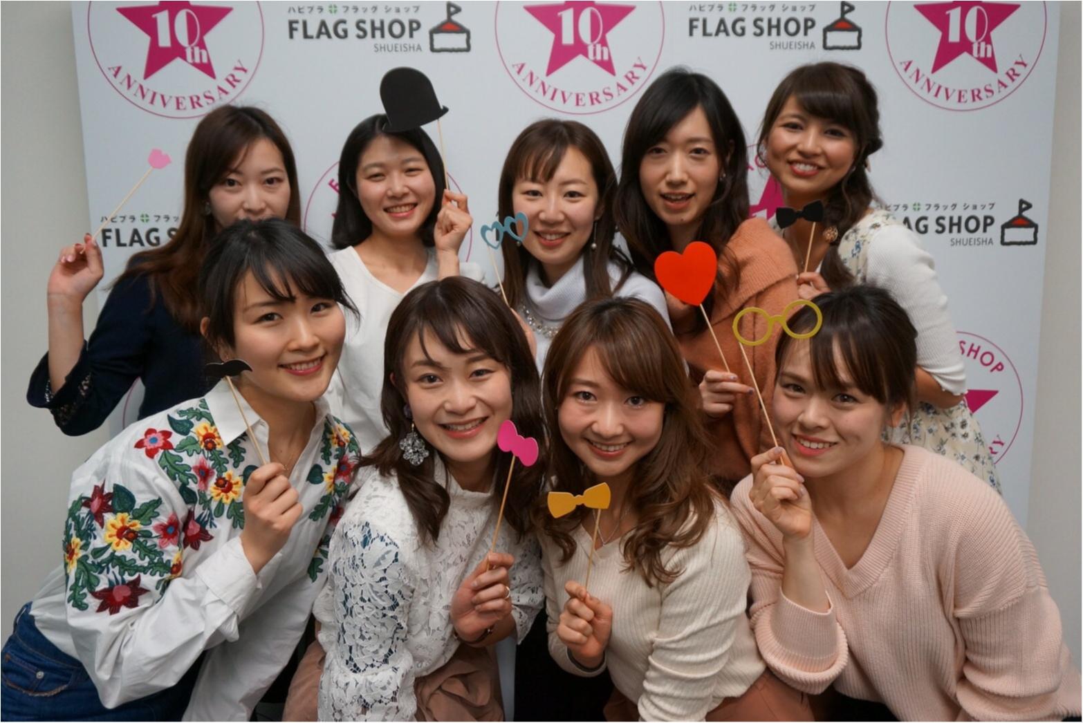 おめでとう〜★FLAGSHOP10th★佐藤ありさトークショーも♡モアハピ部のみんなと参加させていただきました^ ^_14
