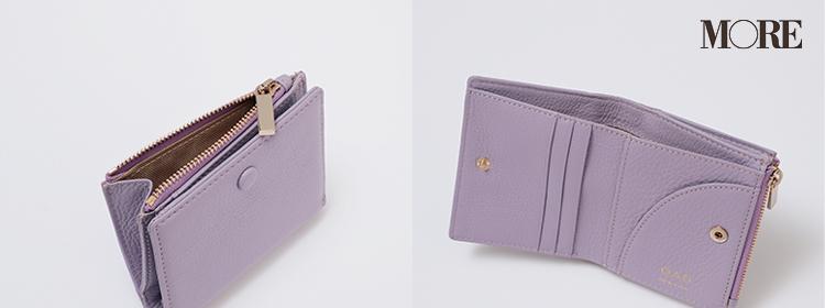 お財布を使い始めるのはこの日が正解◎ 一粒万倍日etc.縁起の良い日に向けてきれい色の二つ折り財布を_8