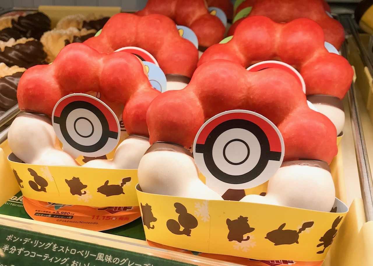 【ミスド新作】「ピカチュウ ドーナツ」をはじめ、ポケモンアイテムが2019も登場! タピオカやオリジナルグッズも♡_3