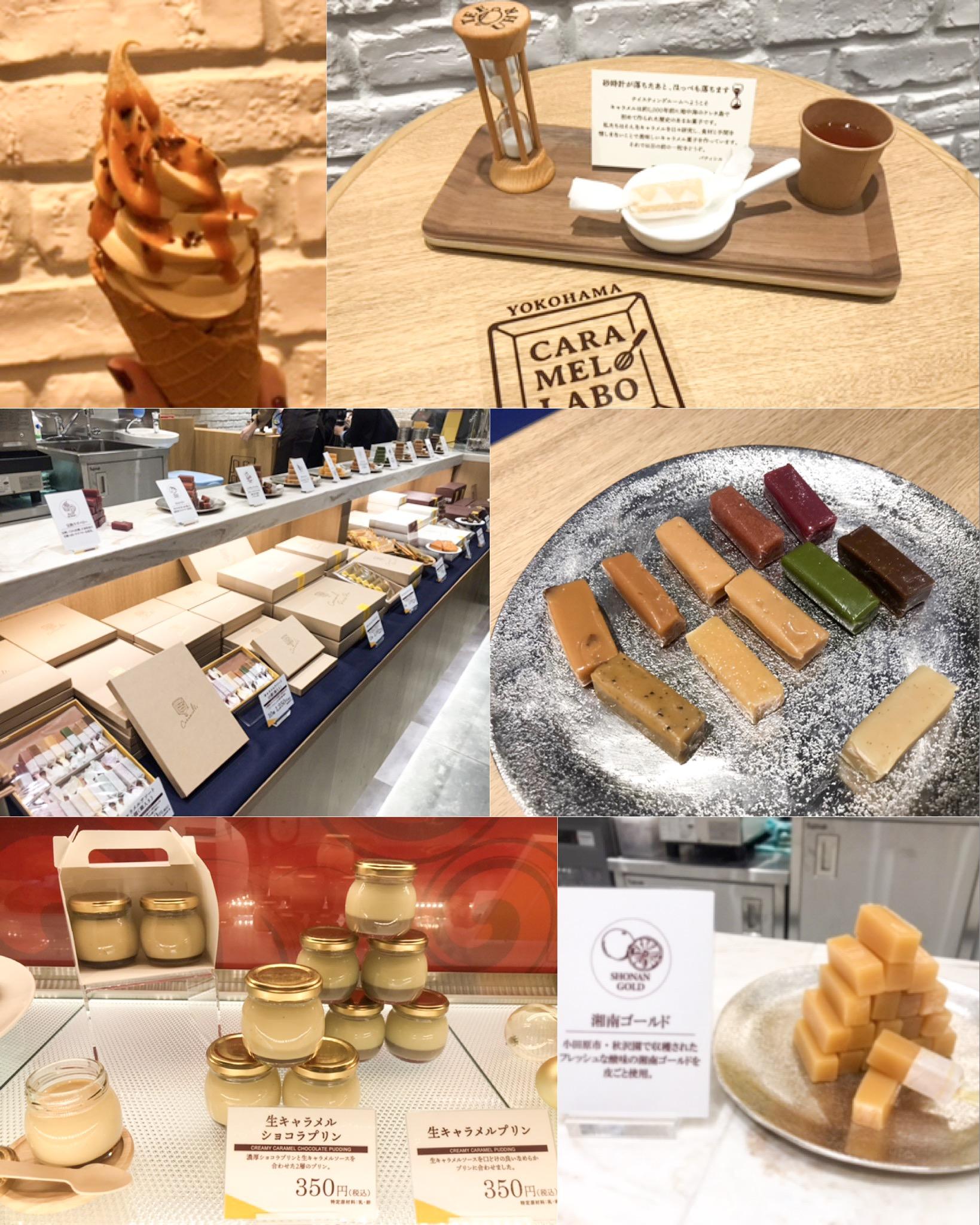 みなとみらい新スポット『横浜ハンマーヘッド』がオープン! おしゃれカフェ、お土産におすすめなグルメショップ5選_17