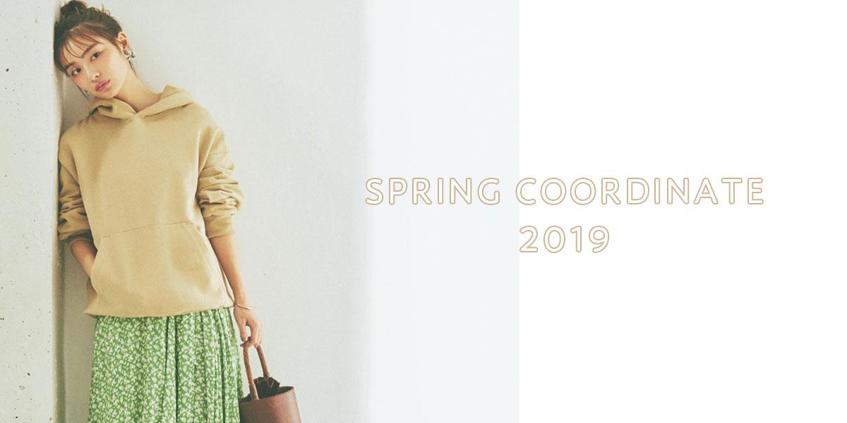 春コーデ特集