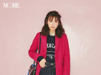 【今日のコーデ】ピンクのジャケットが似合う自分になんだか満足☆コーデも気分もリフレッシュ!