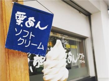 長野へ行ったらぜひ食べて欲しい!秋の味覚を堪能できるソフトクリーム♡