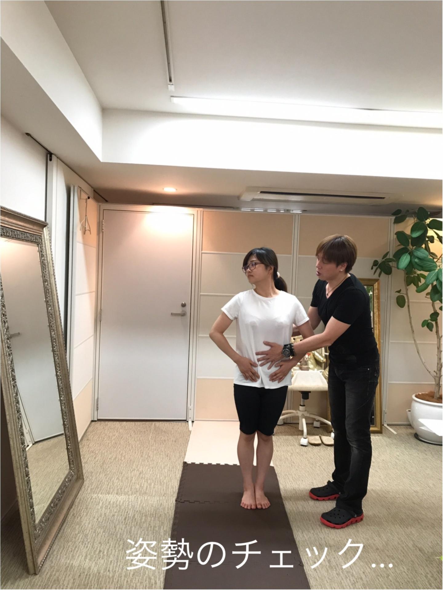 小倉義人先生のサロンで美ボディになるための「正しい歩き方」レッスン♡  【#モアチャレ 7キロ痩せ】_1