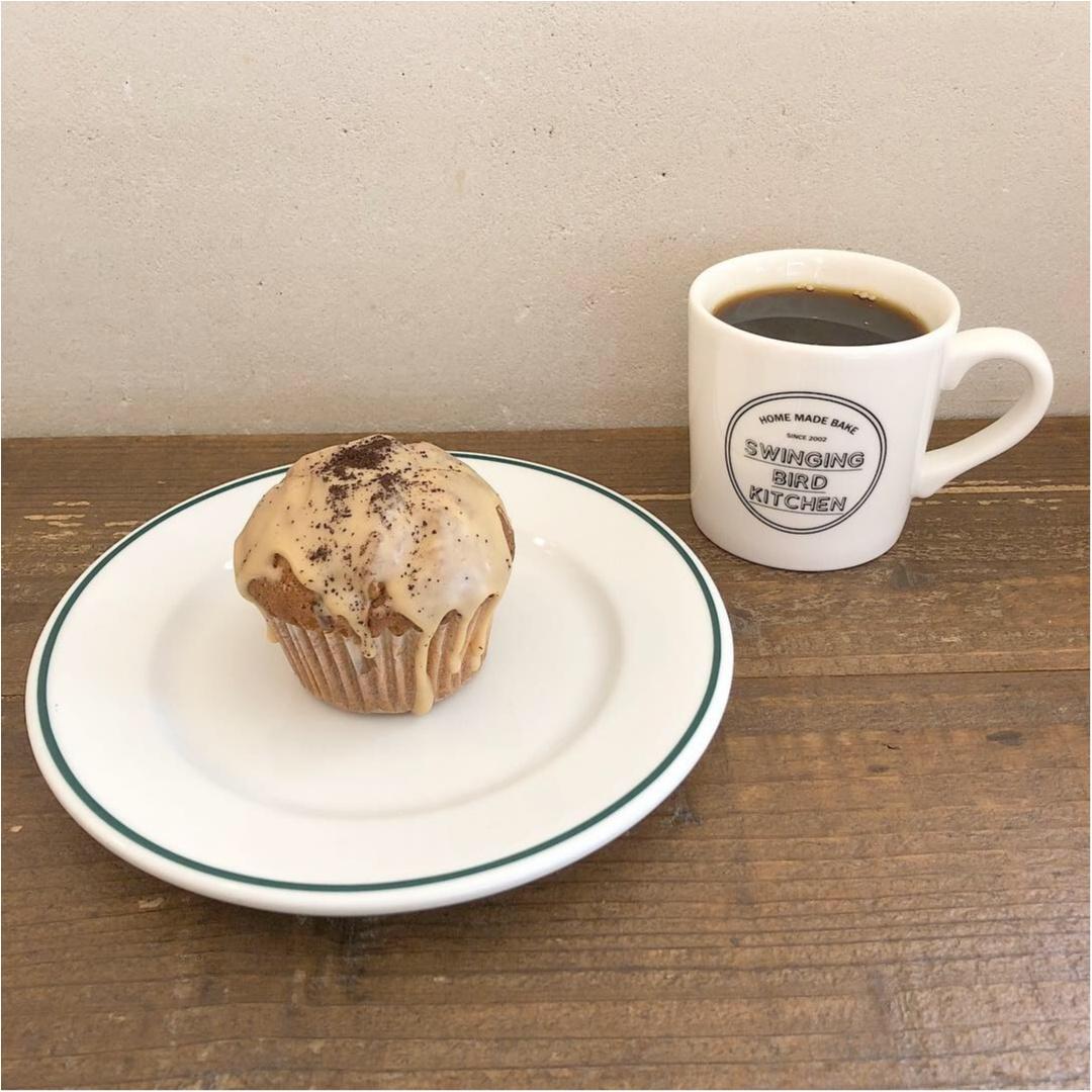 朝から美味しいスイーツが食べたい♡ ほろ苦くてあまーい絶品コーヒーマフィン♡♡_3