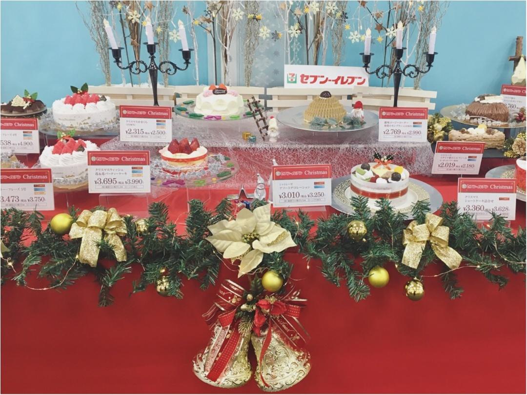 【セブンイレブン】いよいよクリスマス!ケーキどうする?試食会レポート_1