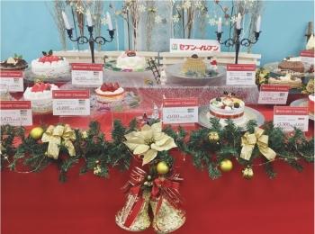 【セブンイレブン】いよいよクリスマス!ケーキどうする?試食会レポート