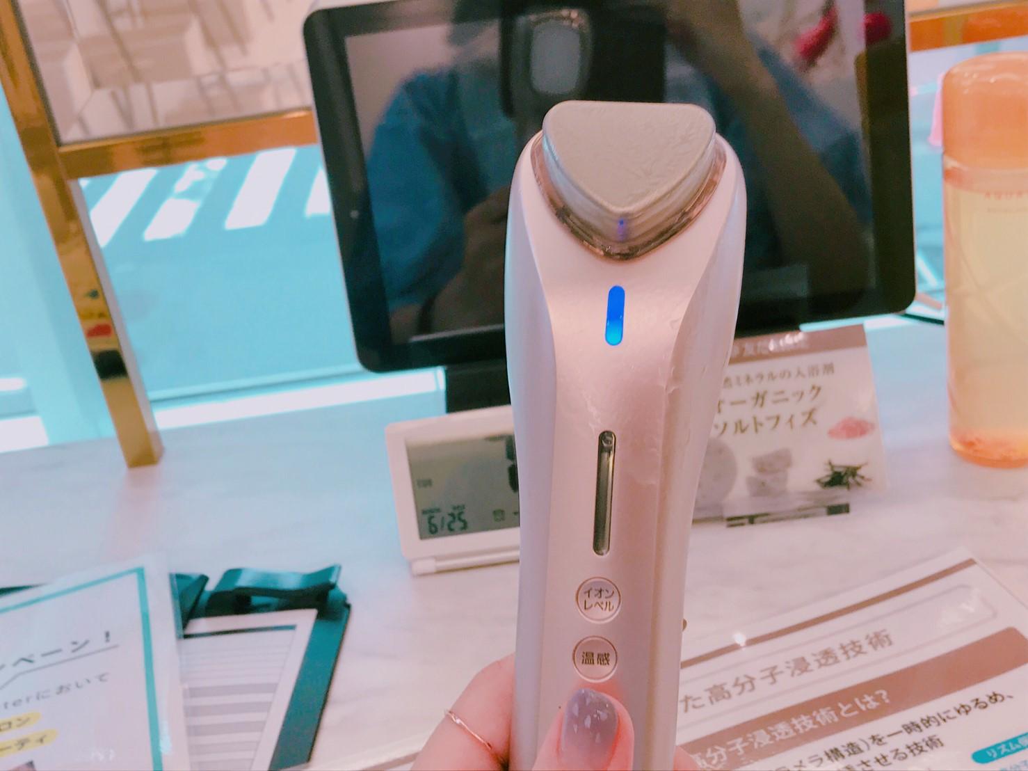 【#Panasonic Beauty SALON銀座】朝活イベント♡_9
