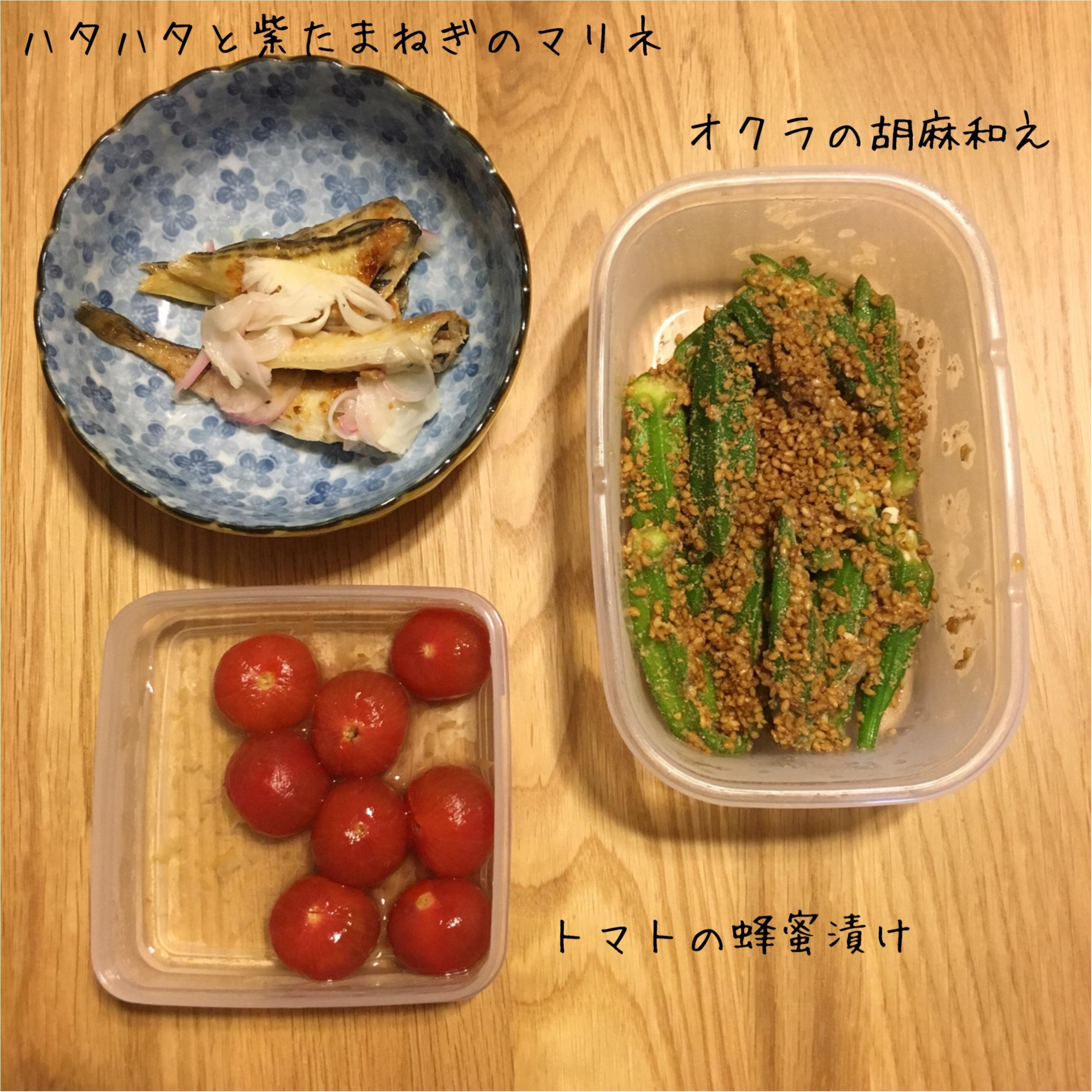 おさよ:作り置き常備菜♡!_1