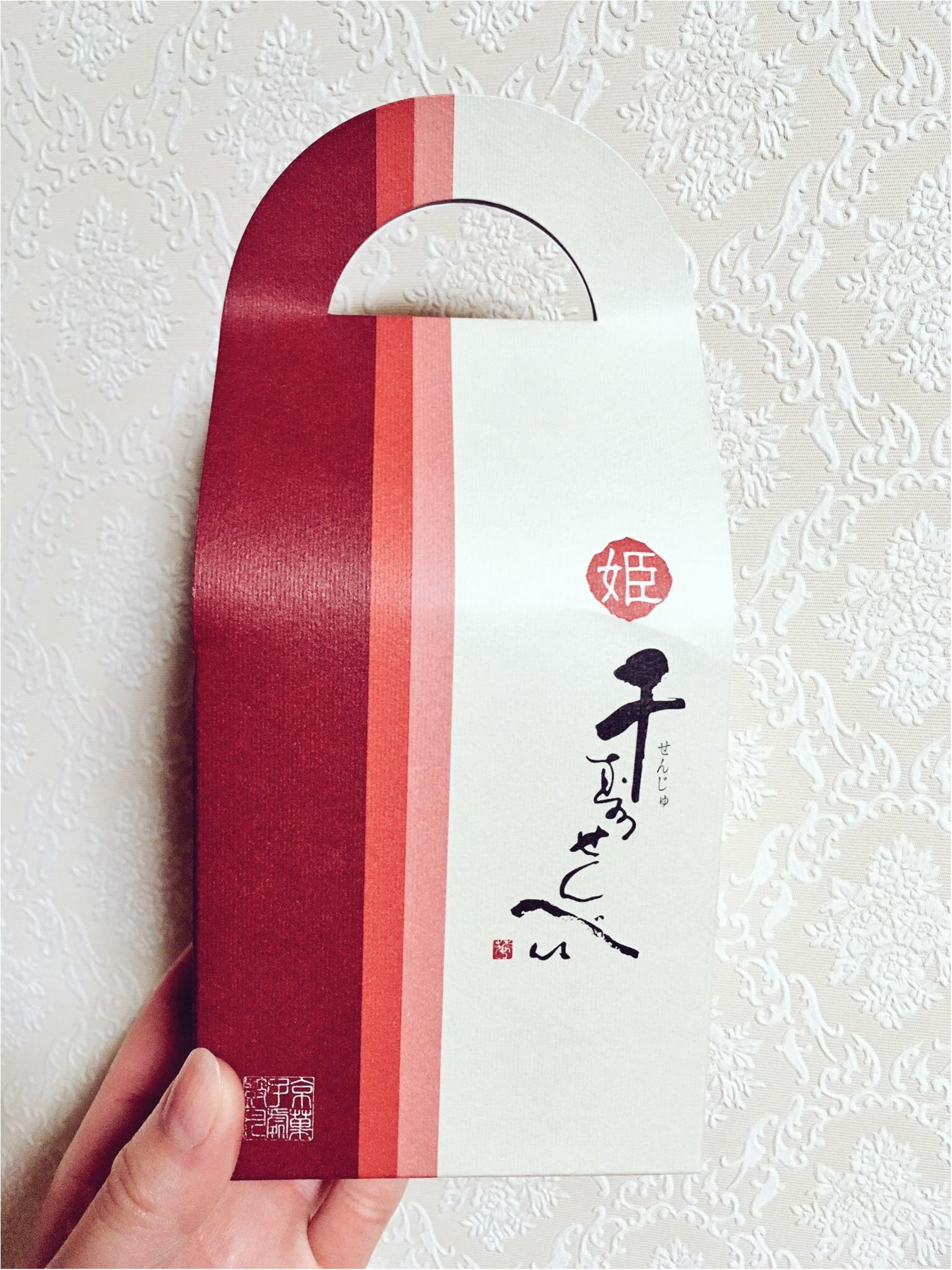 『姫千寿せんべい』!?かわいさとおいしさがぎゅっと詰まったスモールサイズの定番お菓子が気になる♡_3
