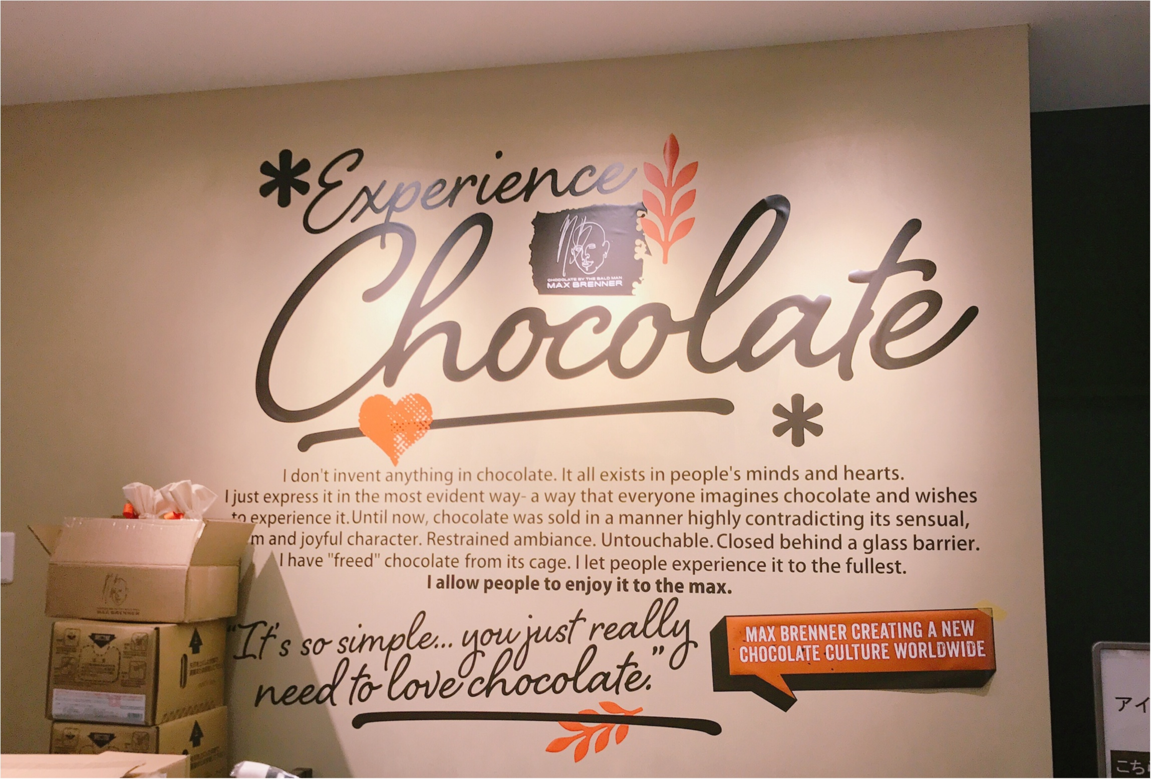 ★甘いものが苦手な人でも大丈夫◎チョコレート専門店『MAX BRENNER』名古屋限定はコレ★_2