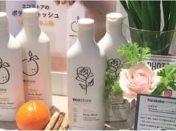 『コスメキッチン』の発表会で発見♡ MORE編集部 副編Yが愛用している『エコストア』、ボディウォッシュが日本でも発売開始に!