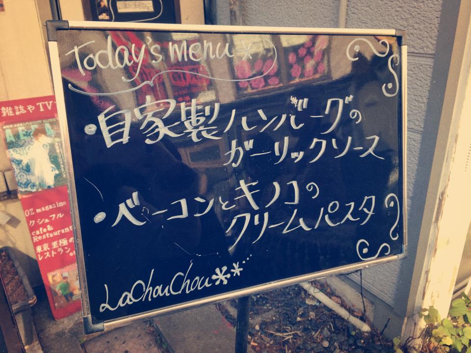 ドレスコードは赤❤️表参道のオシャレなお店で女子会_6