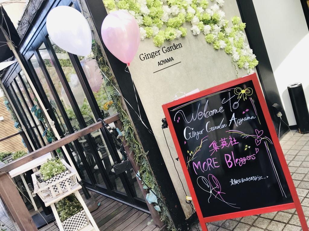 モアハピ部員29人集合@表参道★あのお洒落カフェで《モアハピ女子会》開催♡♡_2