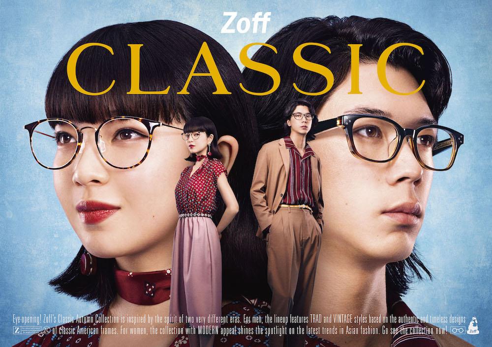 『Zoff』の新作アイウェアから、オススメデザインをピックアップ☆ 秋のクラシックコレクションはアクセサリー感覚で_3
