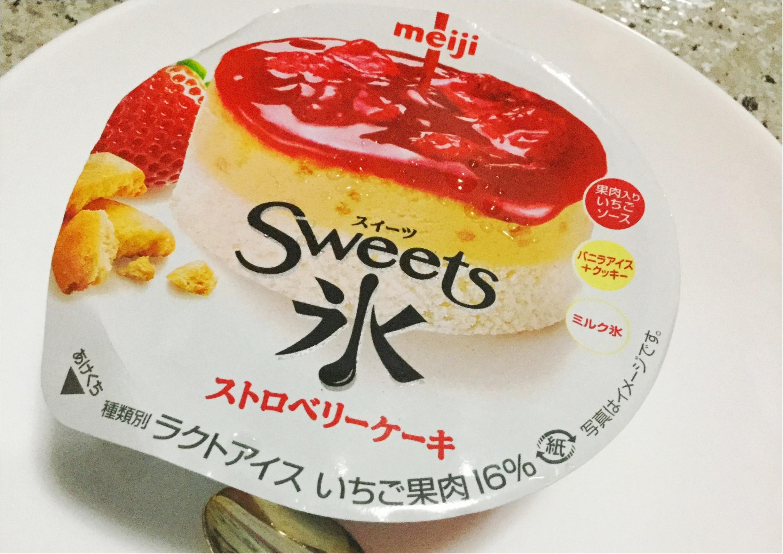 【コンビニ限定アイス】いちご好きにはたまらない!新発売《明治 Sweets氷ストロベリーケーキ》を食べてみました❤️_1